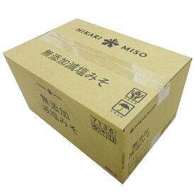 【業務用】無添加減塩みそ 20kg×1袋 [ひかり味噌]