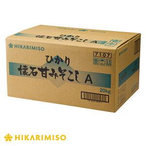 【業務用】ひかり懐石甘みそこしA20kg業務用調味料/みそ/味噌/業務用食材