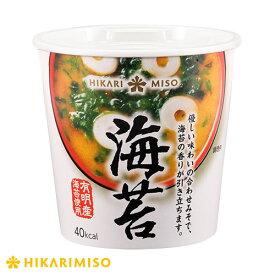 カップみそ汁 海苔 ×6カップ口どけのよい海苔と、香り高いあおさに優しい味わいの合わせみそ