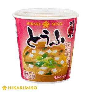 【SALE40%OFF】カップ味噌汁 とうふ汁×6カップ風味豊かな豆腐のインスタントのカップみそ汁