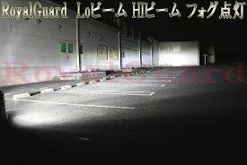 保安規準上限光度 HIDより遥かに明るい! 24000LM ロイヤルガード 24000LM H4 HI/Lo H11 LED ヘッドライト ZX14 ZZR1400 ZX12R 2本入
