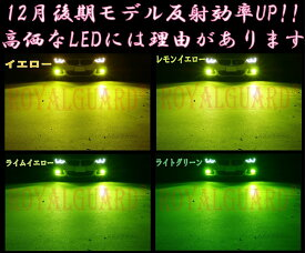 純正 LEDフォグ用 ガラスレンズセット ロイヤルガード LEDフォグ 33000LM 30系 アルファード ヴェルファイア C−HR 60ハリアー 80系 ノア ヴォクシー