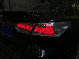 V70 新型 カムリ 社外品 LED テール 流れるウインカー シーケンシャルウインカー採用 レクサス使用 送料無料