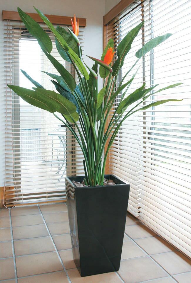 光触媒 観葉植物 光の楽園 アートストレチア花付 高さ1.6m【大型 人工観葉植物 ストレリチア インテリア】