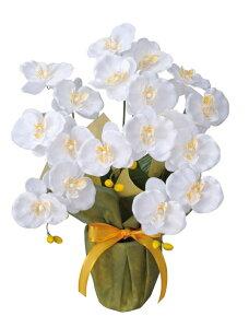 光触媒 光の楽園ミディ胡蝶蘭 W【アートフラワー 造花 コチョウラン ホワイト】