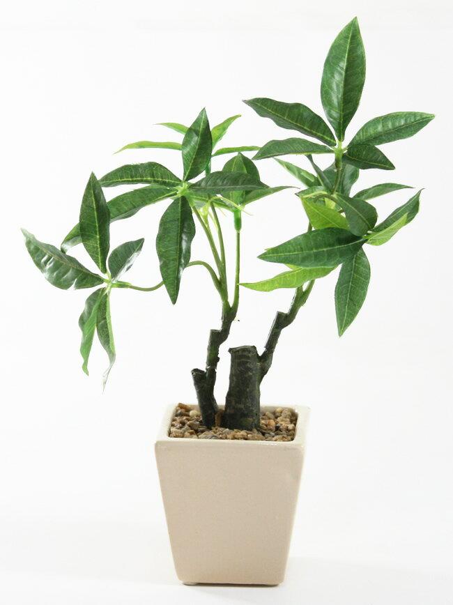 光触媒 観葉植物 光の楽園パキラポット<陶器:ベージュ>ミニグリーン 人工観葉植物