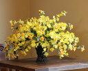 光触媒 光の楽園 ハッピーゴールド造花 人工観葉植物