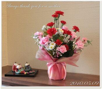光触媒光の楽園母の日アートフラワー造花