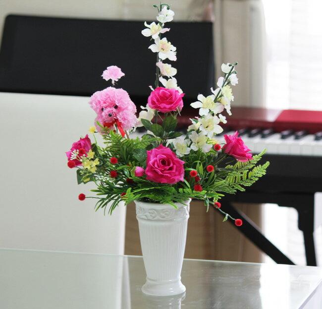 送料無料 光触媒 造花フェアリープードル【アートフラワー 造花 アレンジ】