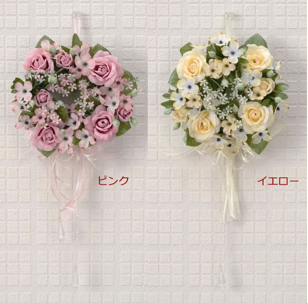 【送料無料】光触媒 光の楽園壁掛けフラワー プチリース 選べる2色<ピンク/イエロー>【壁掛け・リース 造花】