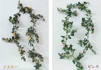【送料無料】光触媒光の楽園ミニローズガーランド【フラワー造花】