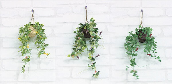 <完売しました>光触媒 光の楽園 ミニハンギング3色セット【壁掛け 人工観葉植物】【RCP】