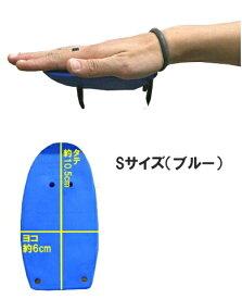 【クーポン利用で更にお値引き】【水泳練習用具】Soltec swim Peanut Paddle ピーナッツパドル Sサイズ SOL201318-S