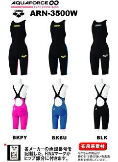 ●●ARENA(体育馆)女士游泳比赛游泳衣AQUAFORCE Infinity(无限)hafusupattsufurattokurosubakku[面向游泳比赛/纺织品材料/选手的/高速游泳衣/FINA标记在的/女性事情]