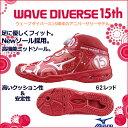 ●●【送料無料】【K1GF1573】MIZUNO(ミズノ)フィットネスシューズ WAVE DIVERSE 15th(ウェーブダイバース 15th)【15…
