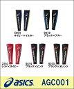 【AGC001】asics(アシックス)EVOCHARGE(エボチャージ)ウォームアップ/クールダウンゲイター【レッグ専用】[男女兼用/…