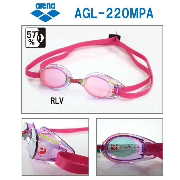 【スイムゴーグル】ARENA アリーナ ノンクッション スイミング トレーニング用ゴーグル ミラータイプ TOUGH STREAM(タフストリーム) 水泳 AGL-220MPA-RLV