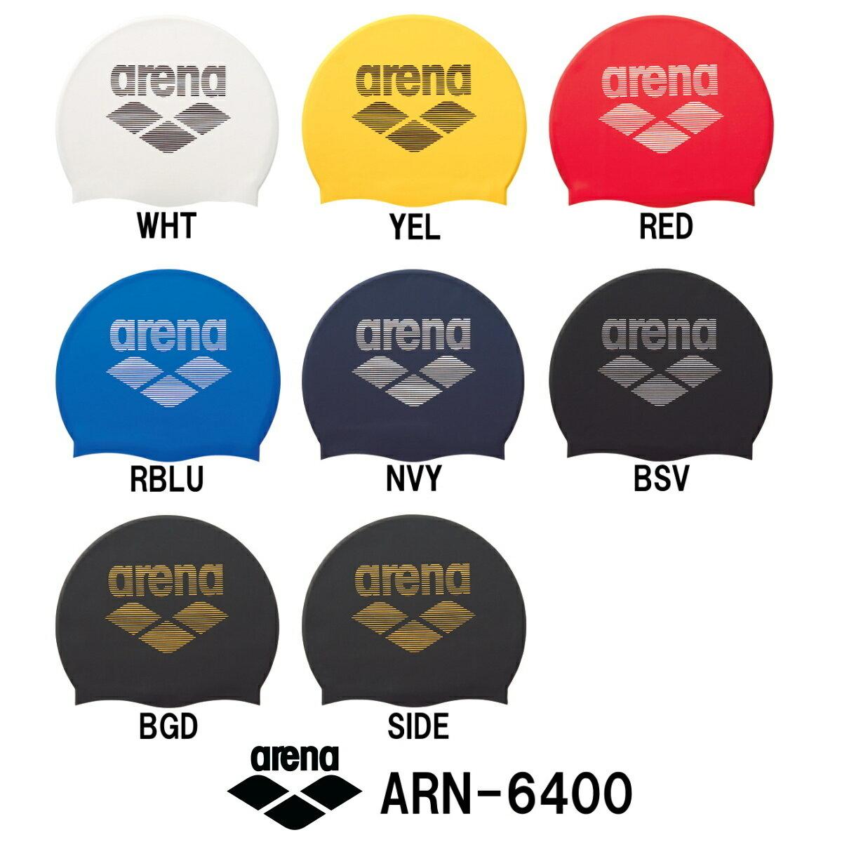 ARENA アリーナ シリコンキャップ ARENAロゴ ARN-6400