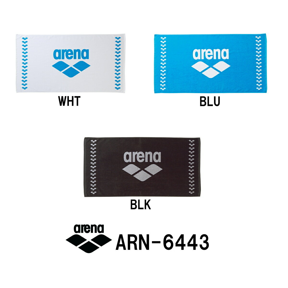 ARENA アリーナ バスタオル ARN-6443-HK