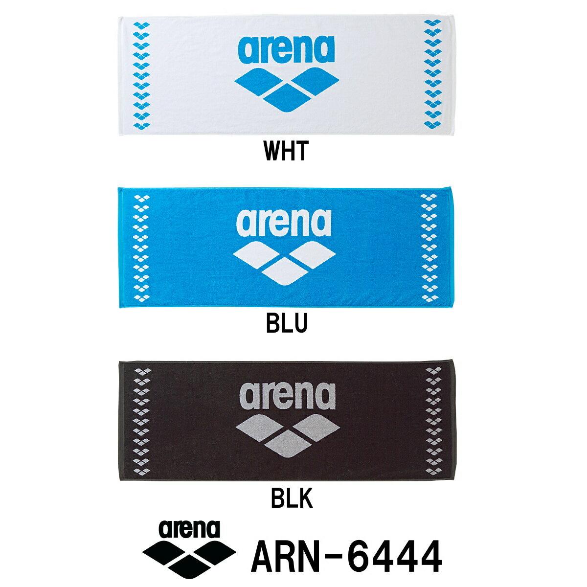 ARENA アリーナ スポーツタオル ARN-6444