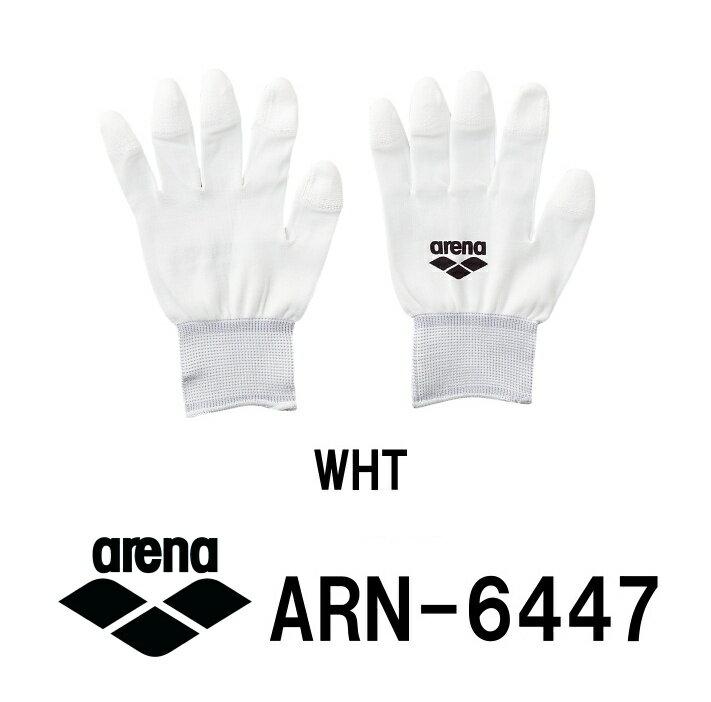 ARENA アリーナ 手袋 フィッティンググローブ ARN-6447