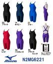 【N2MG6221】MIZUNO(ミズノ) レディース競泳用水着 Stream Aqucela ソニックフィットAC ハーフスーツ[競泳/女性用/FIN…