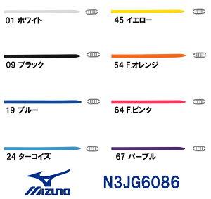 【クーポン利用で更にお値引き】MIZUNO ミズノ ゴーグル用替えゴム N3JG6086
