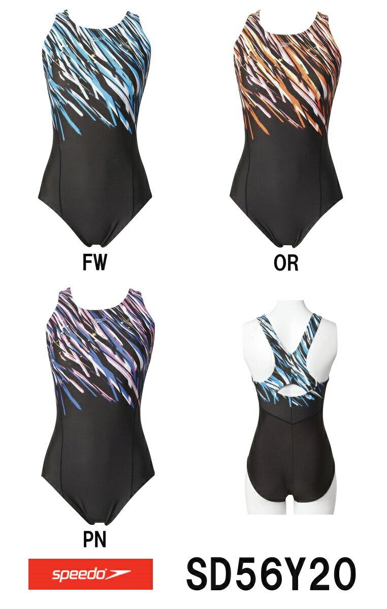 《今すぐ使えるクーポン配布中》スピード SPEEDO レディース 競泳水着 Speedo Fit STREAM 2WAY ウイメンズスイムスーツ(吊りパッド付き) SD56Y20-HK
