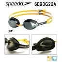 ●●【SD93G22A-KY】SPEEDO(スピード) スイミングゴーグル MERIT・メリット(ミラータイプ)
