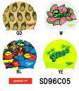 ●●【SD96C05】SPEEDO(スピード) ジュニアシリコーンキャップ[水泳帽/スイムキャップ/子供用]