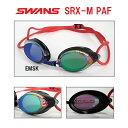 【水泳ゴーグル】【SRX-MPAF-EMSK】SWANS(スワンズ) クッション付きスイムゴーグルSRX(ミラータイプ)【PREMIUM ANTI-FOG】[FINA承認モデル/選手向き/スイミング/