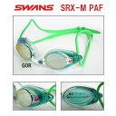【スイムゴーグル】SWANS スワンズ クッション付き スイミングゴーグルSRX ミラータイプ PREMIUM ANTI-FOG 水泳 SRX-MPAF-GOR