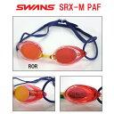 【水泳ゴーグル】【SRX-MPAF-ROR】SWANS(スワンズ) クッション付きスイムゴーグルSRX(ミラータイプ)【PREMIUM ANTI-FOG】[FINA承認モデル/選手向き/スイミング/レ