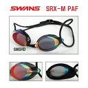 【スイムゴーグル】SWANS スワンズ クッション付き スイミングゴーグルSRX ミラータイプ fina承認 PREMIUM ANTI-FOG 水泳 SRX-MPAF-SMSHD