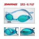 【水泳ゴーグル】【SRX-NPAF-SKBL】SWANS(スワンズ) クッション付きスイムゴーグルSRX(クリアタイプ)【PREMIUM ANTI-FOG】[FINA承認モデル/選手向き/スイミング/