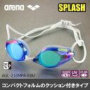 【水泳ゴーグル】【AGL-210MPA-EBU】ARENA(アリーナ) クッション付きスイミングゴーグル(ミラータイプ)【SPLASH(スプラッシュ)】[FIN...