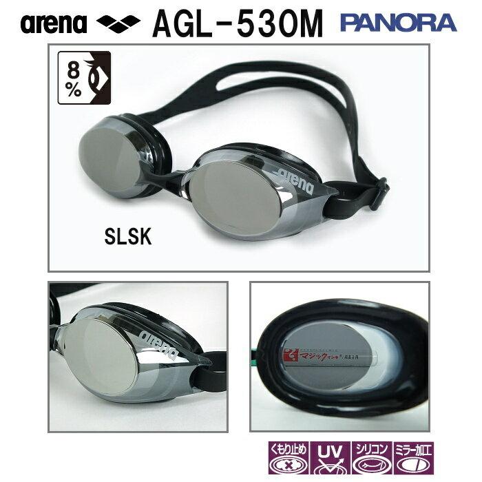 【スイムゴーグル】ARENA アリーナ クッション付き フィットネス スイミングゴーグル ミラータイプ PANORA(パノラ) 水泳 AGL-530M-SLSK