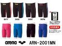 ●●【ARN-2001MN】ARENA(アリーナ) メンズ競泳水着 AQUAFORCE FUSION ハーフスパッツ[競泳水着/布帛素材/高速水着/FI…