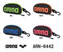 ARENA アリーナ ゴーグルケース(ポーチ) ARN-6442
