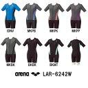 ●●【LAR-6242W】ARENA(アリーナ) レディースフィットネス水着 モク2way 大きめカラースナップ付き袖付きセパレーツ(差し込みフィットパッド)(すらっとセパ)[女性用水着/セパレート]