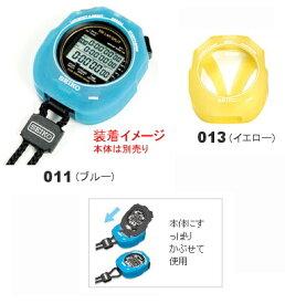 【クーポン利用で更にお値引き】SEIKOスイミングマスター専用シリコンケース SVAZ