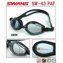 【スイムゴーグル】SWANS スワンズ クッション付き フィットネス スイミングゴーグル クリアタイプ PREMIUM ANTI-FOG 水泳 SW-43PAF-SMBK