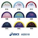 【AG5018】asics(アシックス) プリントメッシュキャップ[水泳帽/スイムキャップ]