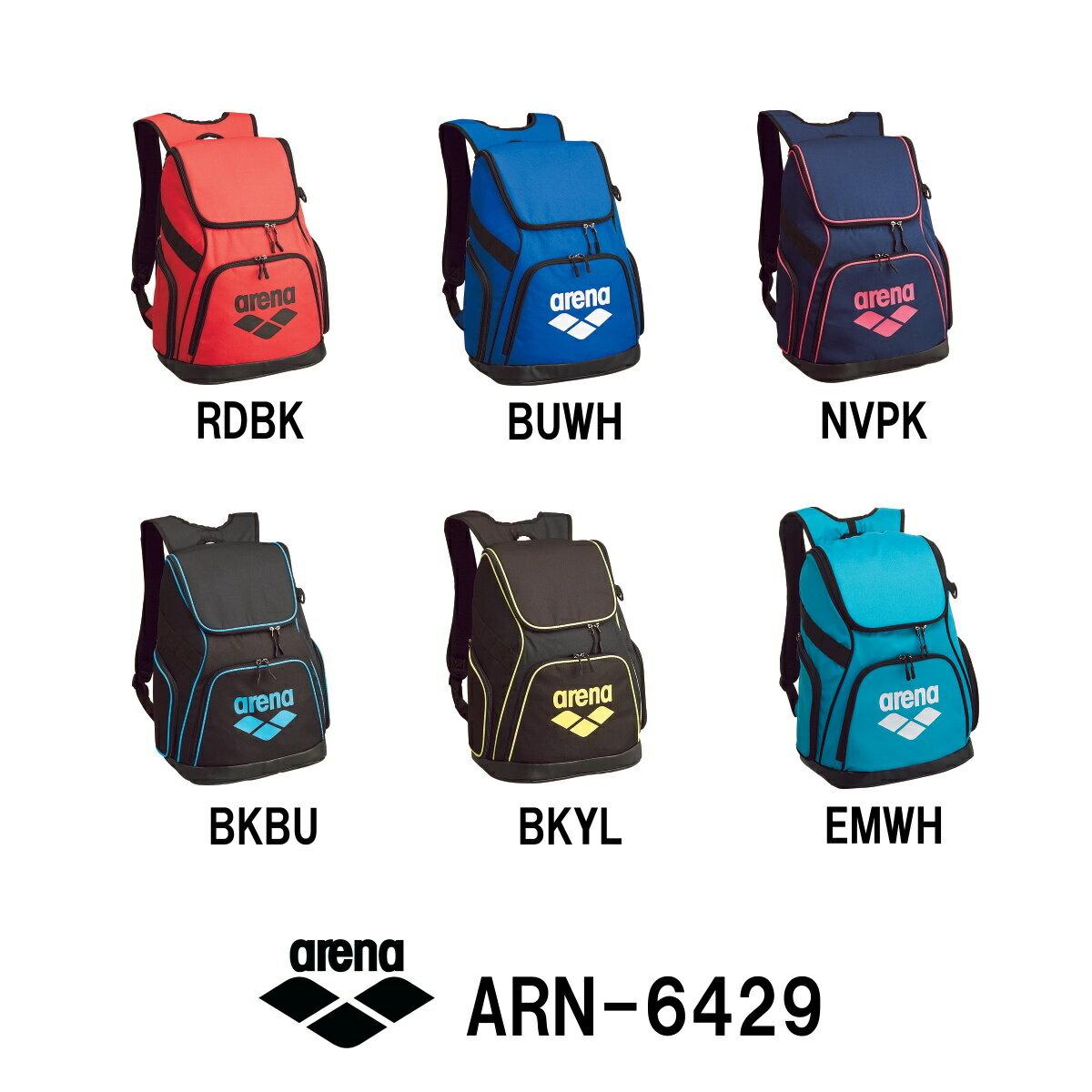 ARENA アリーナ リュック ARN-6429