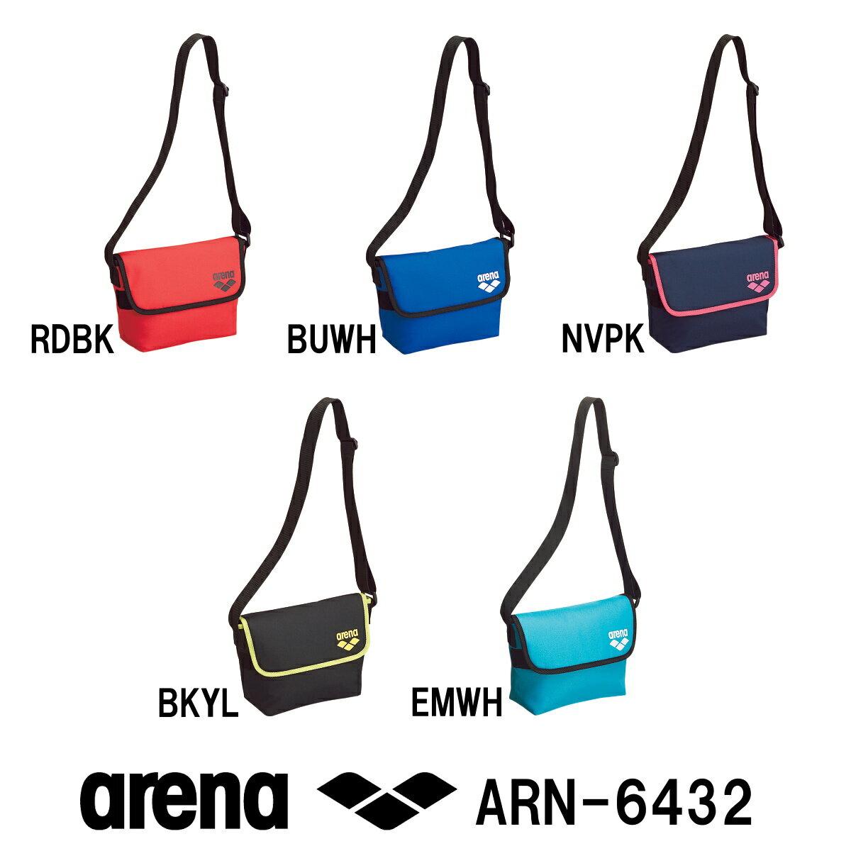 ARENA アリーナ ショルダーバッグ ARN-6432-HK