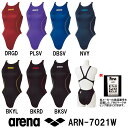 arena アリーナ 競泳水着 レディース スイムウェア スイミング リミック クロスバック fina承認 X-PYTHON2 ARN-7021W