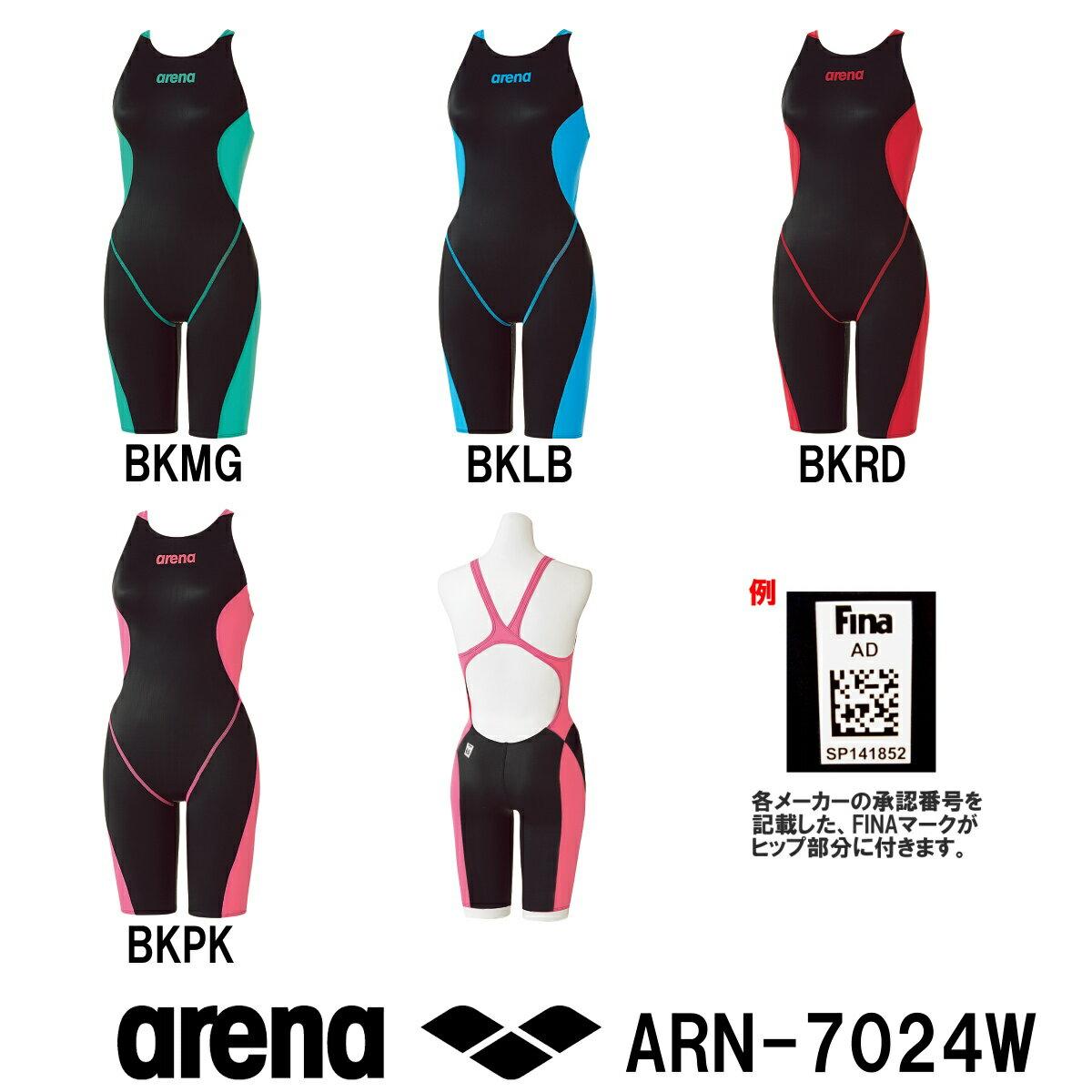 arena アリーナ 競泳水着 レディース スイムウェア スイミング ハーフスパッツ クロスバック X-PYTHON2 ARN-7024W