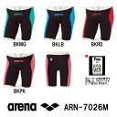 【ARN-7026M】ARENA(アリーナ) メンズ競泳水着 X-PYTHON2 ハーフスパッツ[競泳水着/男性用/スパッツ/FINA承認]