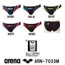 【ARN-7033M】ARENA(アリーナ) メンズ競泳水着 X-PYTHON2 リミック[競泳水着/男性用/FINA承認]
