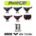 【ARN-7033MJ】ARENA(アリーナ) ジュニア男子 競泳水着 スイムウェア スイミング X-PYTHON2 Jrリミック[競泳水着/子供用/FINA承認]
